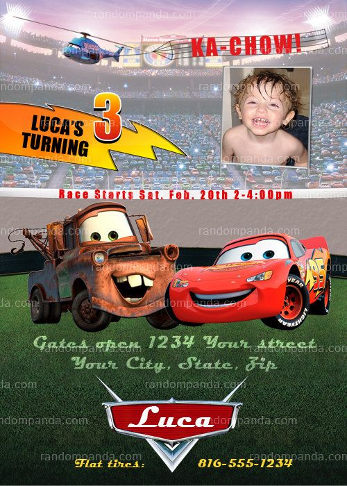 Personalize Cars Invitation CARS Party Lightning McQueen Invite