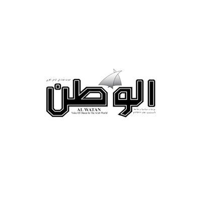 تدهور صورة العربي والمسلم في الثقافة الغربية Thoughts Quotes United Arab Emirates Reading