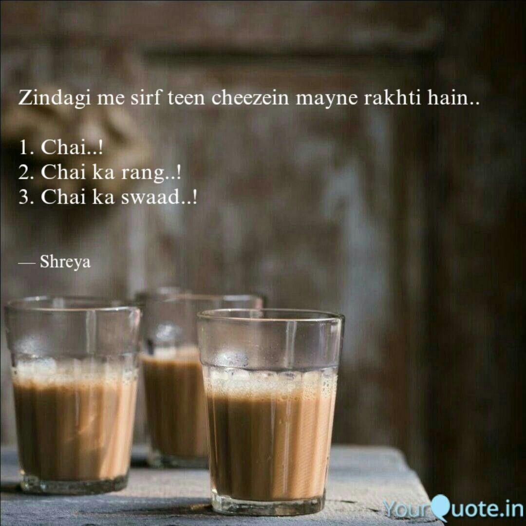Tealovers Teaquotss Tea Chai Status Poetry Tale Quotes Tealove Tea Lover Quotes Chai Quotes Tea Quotes