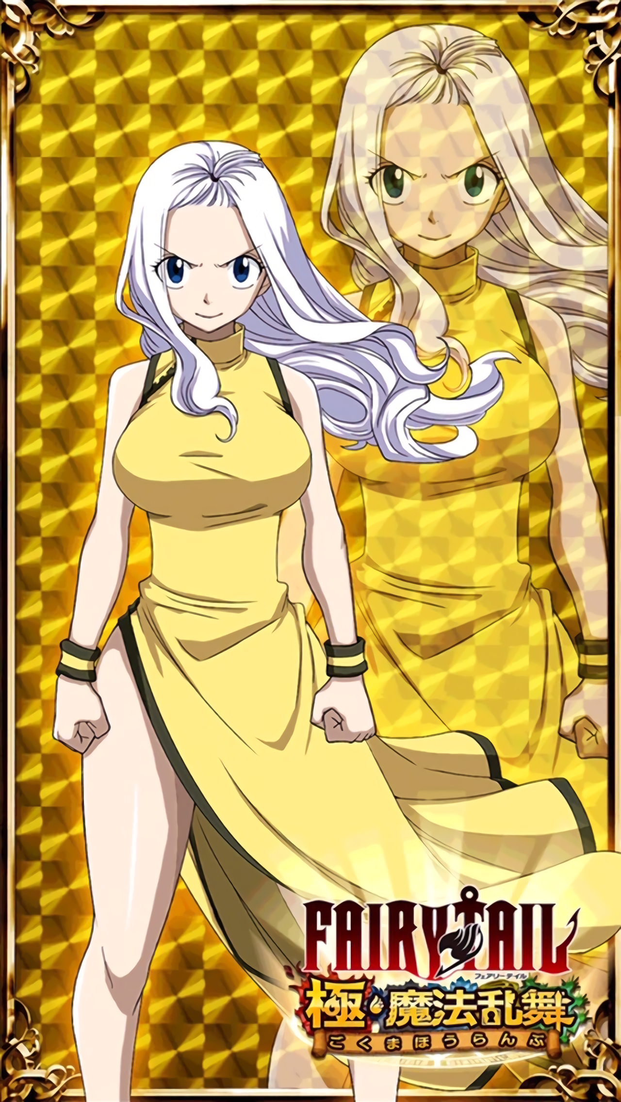 Fairy Tail Mirajane Magic : Most textures are in 2048px and some in 1024px.