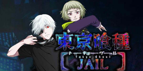 Tokyo Ghoul Jail Promo Video Reveals Game Theme Song