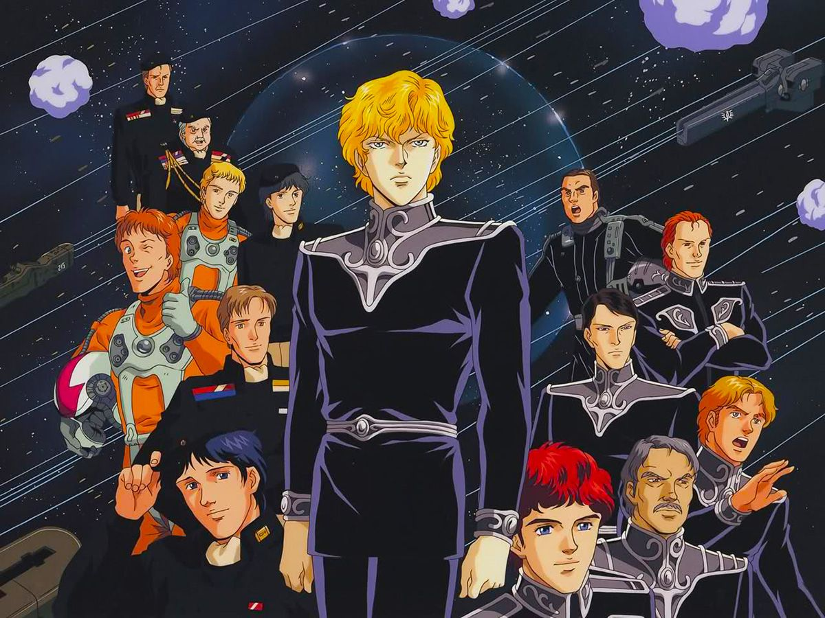 Legend of the Galactic Heroes Legend of the