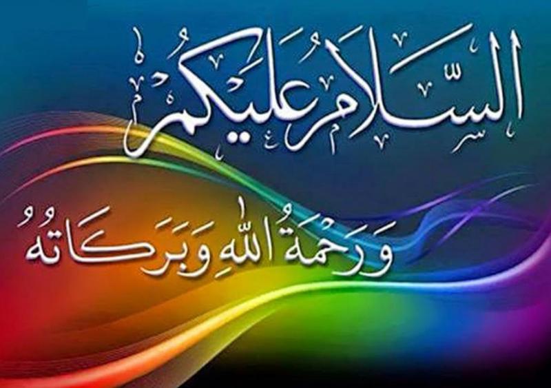 Tulisan Arab Assalamualaikum Warahmatullahi Wabarokatuh