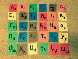 Alphabet Cards | Serbian, Alphabet cards and Alphabet