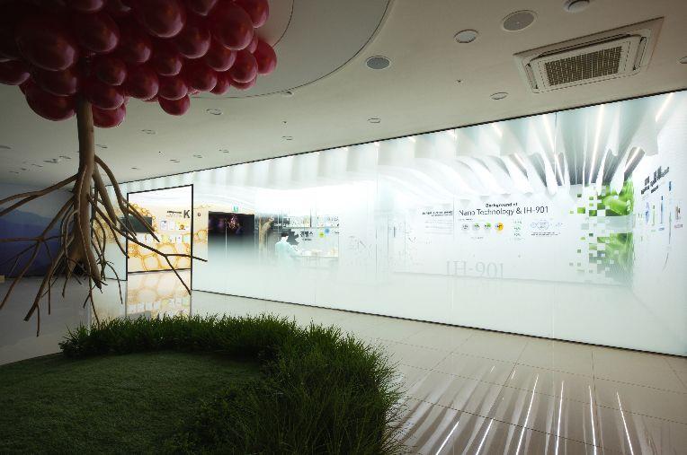Ginseng Museum, Seoul, Korea