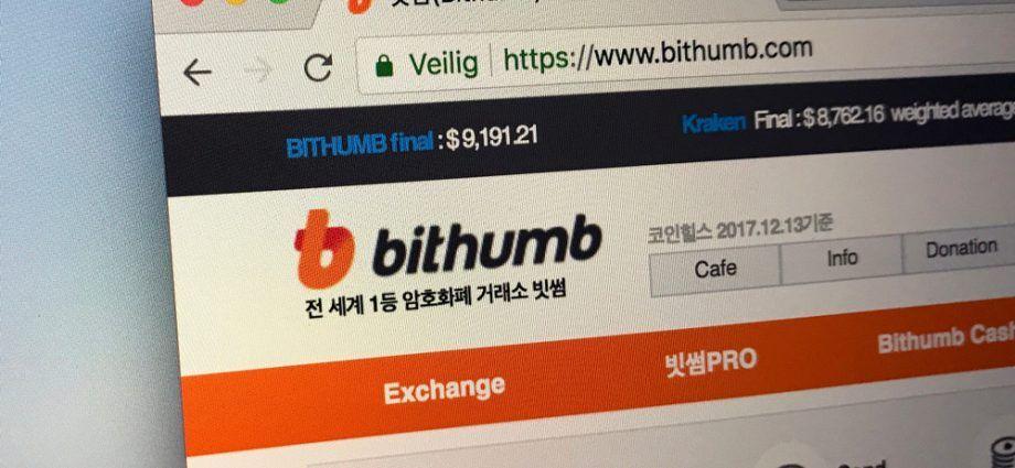Crypto Exchange Sees 250 Million Of Fake Volume Daily