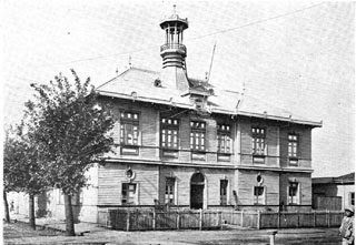 Diario Virtual Luiseeses Experto en estadisticas deportivas en general al mundo: Edificio consistorial de 1920 declarado Monumento nacional