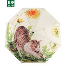 98 CM * 8 costillas 3D Impresión Grasa Lazy Cat Sunny Rainy Umbrella Portable 3 Paraguas Plegable para Las Mujeres(China (Mainland))