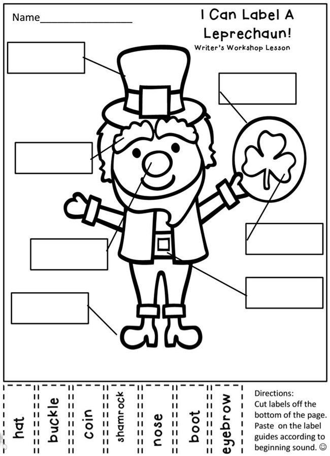 29 Zany St. Patrick\'s Day Learning Resources | Pinterest