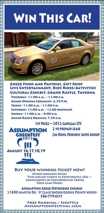 Assumption Greekfest Aug 16-19th.  Can't wait
