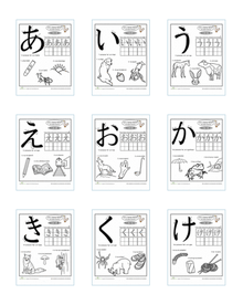 Free Japanese Foreign Language Worksheets And Printables For Kids Japanese Language Learn Japanese Japanese Language Learning