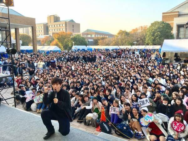 県立 大学 岡山