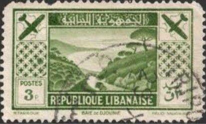 Lebanon Stamp By Mhd Mlk Liban Moyen Orient