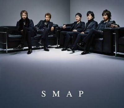 Oh SMAP how I miss you
