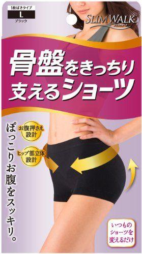 スリムウォーク 骨盤をきっちり支えるショーツ Lサイズ ブラック スリムウォーク http://www.amazon.co.jp/dp/B005GLT4ZA/ref=cm_sw_r_pi_dp_Cjrxvb0YK7EWT