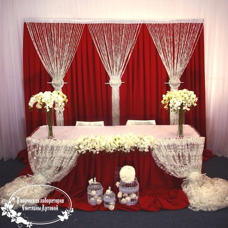 Wedding Head Table Decoration Ideas: Источник интернет