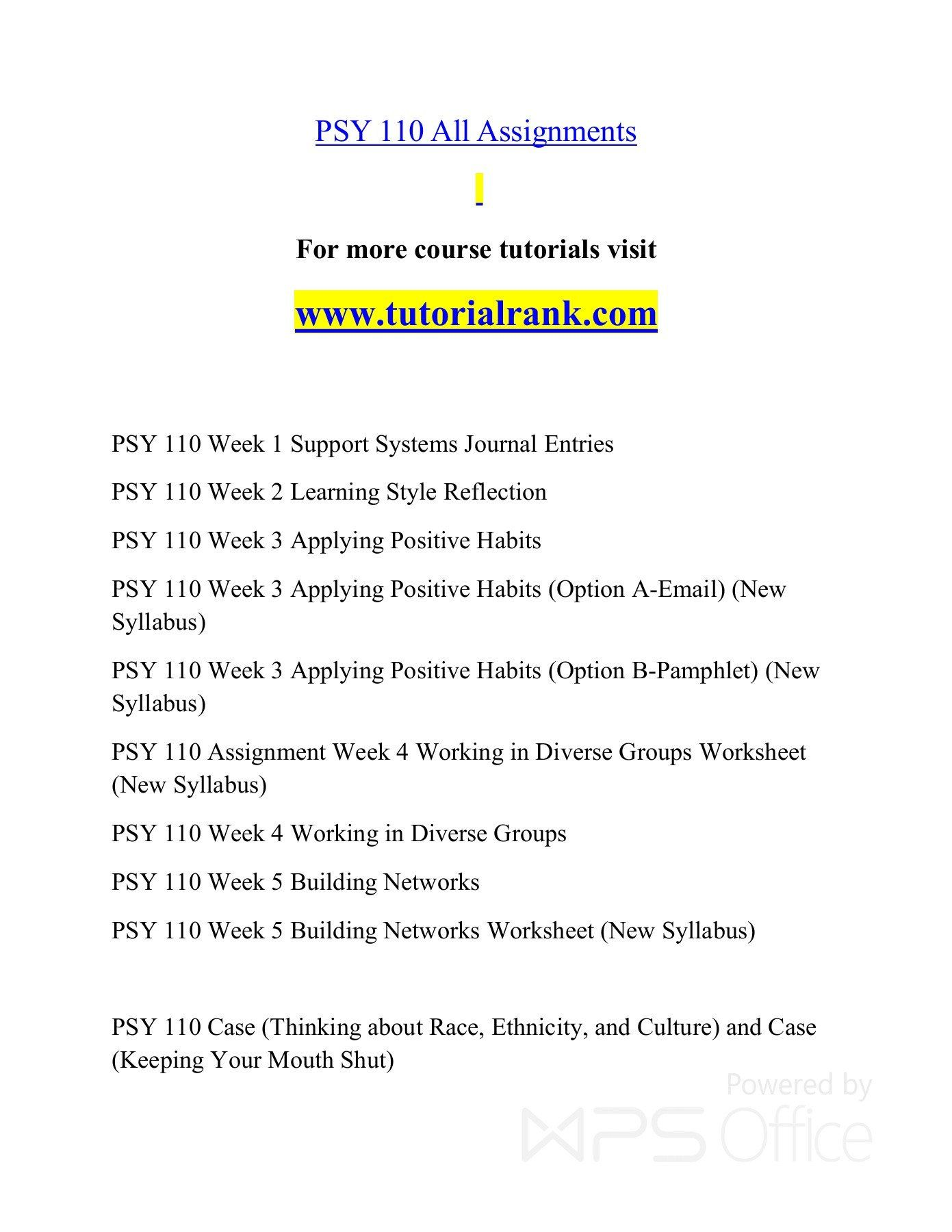 Networks Worksheet Answer Key Psy 110 Uop Teaching
