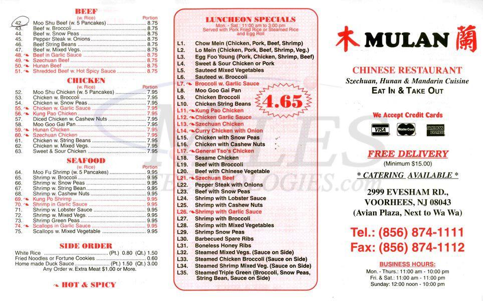 Findmymenus Com Take Out Menu Steak And Onions Menu Restaurant