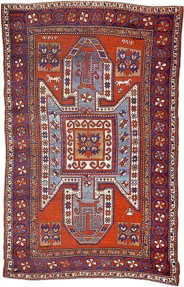 Armenia, Sevan Kazak Design, late 19th century