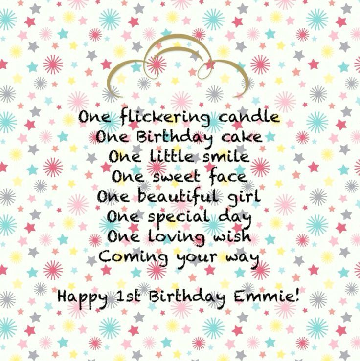 Image Result For Preschool Birthday Poem For Four Year Old