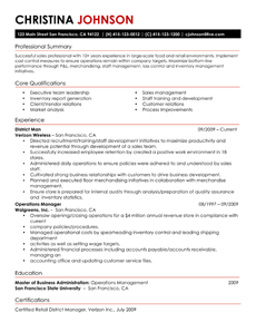 Moving Up The Ladder 10 Strategies For Getting Promoted Quintcareers Job Cover Letter Job Interview Tips Job Interview Questions