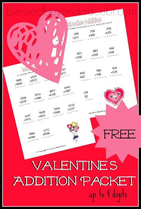 FREE Valentines Addition Worksheets Packet! Super FUN! | What\'s Hot ...