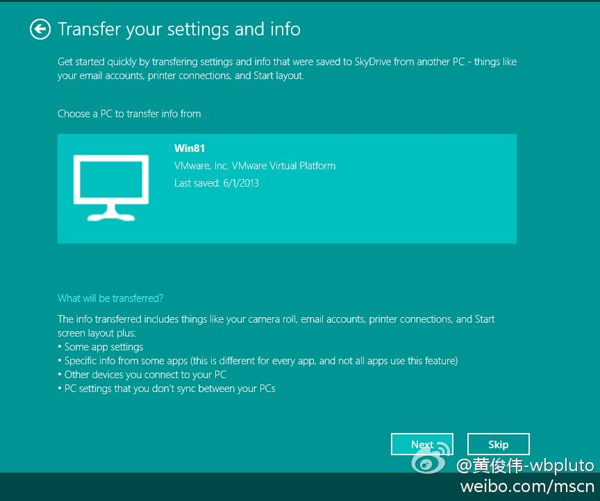 Windows 8 1 may also include a transfer settings from one PC