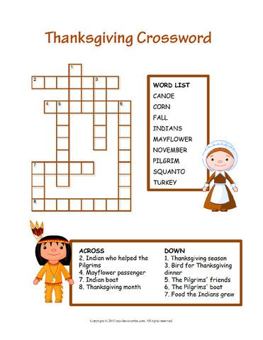 photo relating to Printable Crossword Puzzles Pdf identified as Thanksgiving 12 Puzzle Package deal - PRINTABLE PDF Challenger