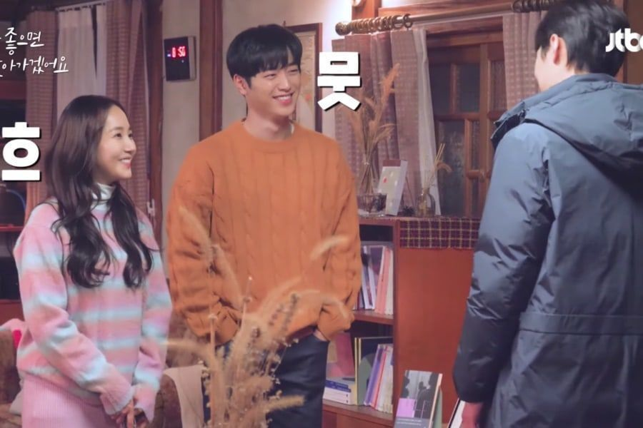 "Watch: ""I'll Go To You When The Weather Is Nice"" Cast Fills The Set With Laughter And Great Chemistry"