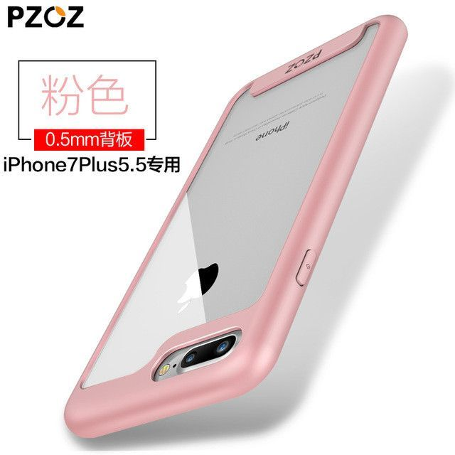PZOZ ipone 7 Case Original For iphone 7 Plus Case Silicone Frame Transparent Backplane Cover Luxury Slim Phone Protection Shell