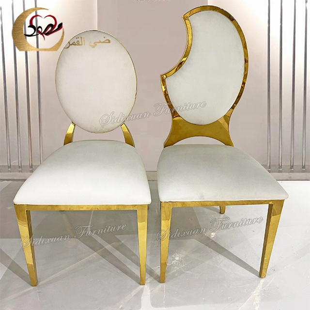 Modern wedding gold stainless steel frame white leather