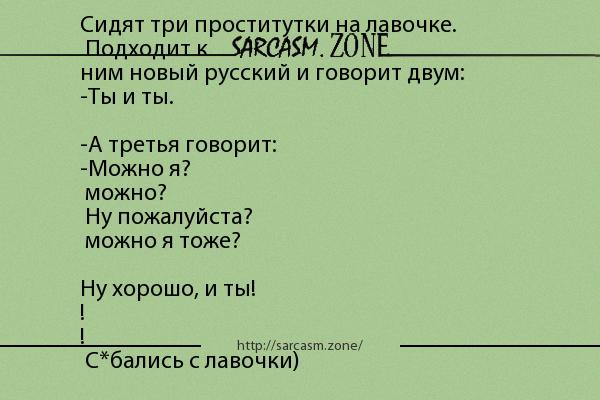 Проститутки москвы 100 проверенные