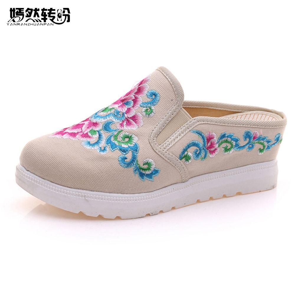 Cartoon Expression Pattern Summer Slide Slippers For Men Women Kid Indoor Open-Toe Sandal Shoes
