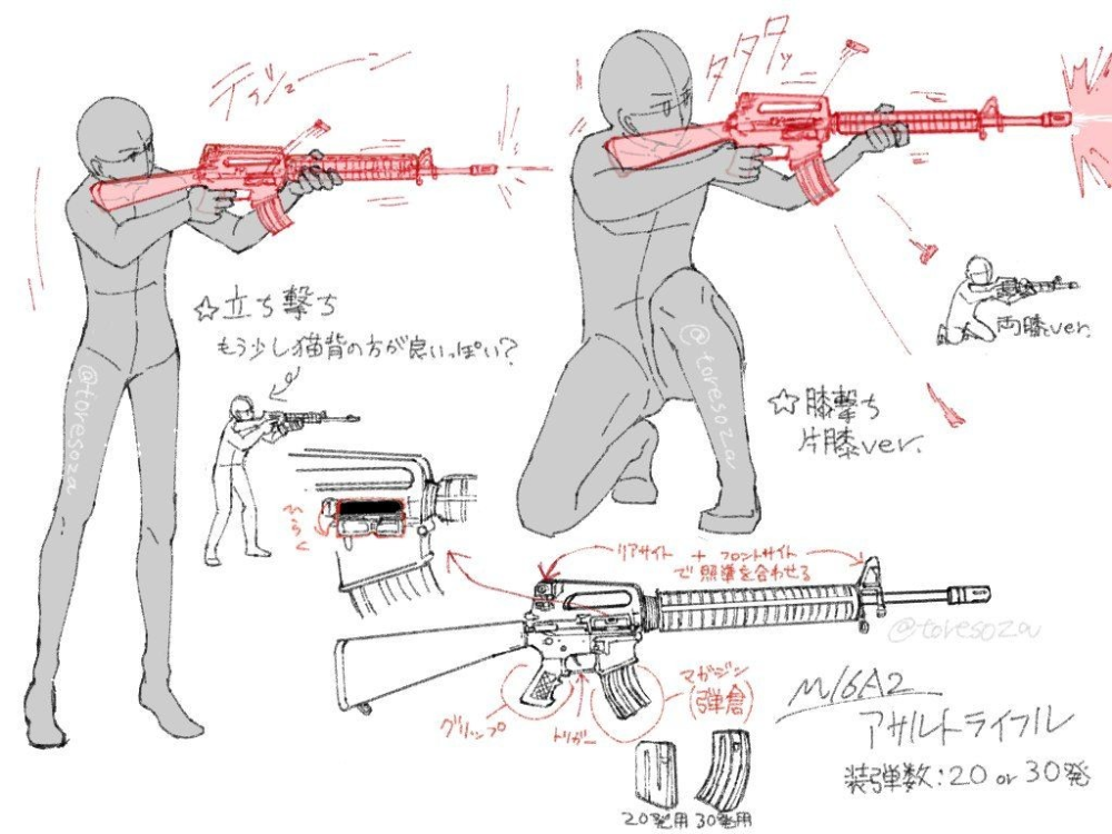 Big Thiorian Man On Twitter Anime Poses Reference Art Reference Photos Guns Drawing