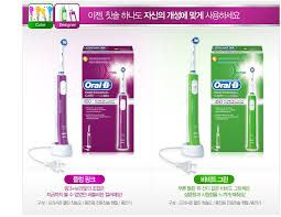 oral b professional care 450 d16. 봄맞이 온 식구 칫솔교체.