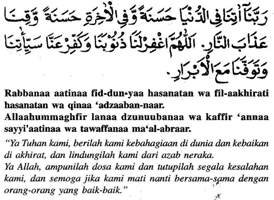 Doa Selepas Solat Fardhu Beserta Maksud Ringkas Senang Ingat Siraplimau Com Doa Sembahyang Kekuatan Doa