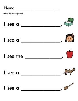 Edmark Worksheets Level 1: Writing Words | Caylin | Pinterest