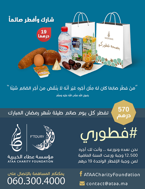 استحباب تعجيل الإفطار وتأخير السحور Adro Ramadan Me Quotes