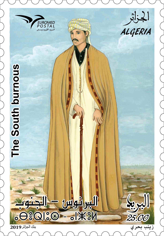 Épinglé sur Postage stamps Timbresposte