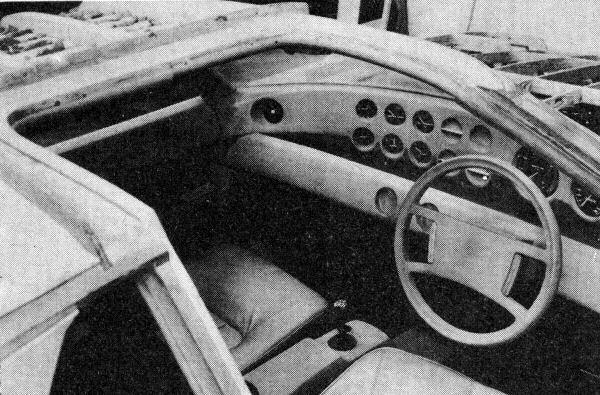 1969 Rover P9 prototype