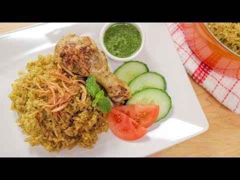 Thai chicken biryani kao mok gai recipe video thai chicken biryani kao mok gai recipe video forumfinder Image collections