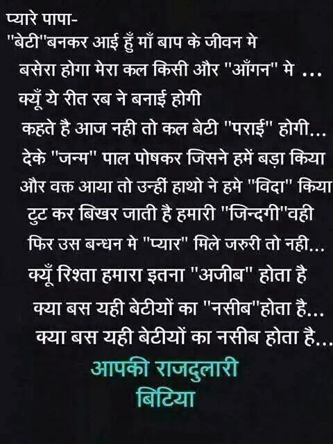 Best Of Hindi Thoughts Community Google Shaayri Deep