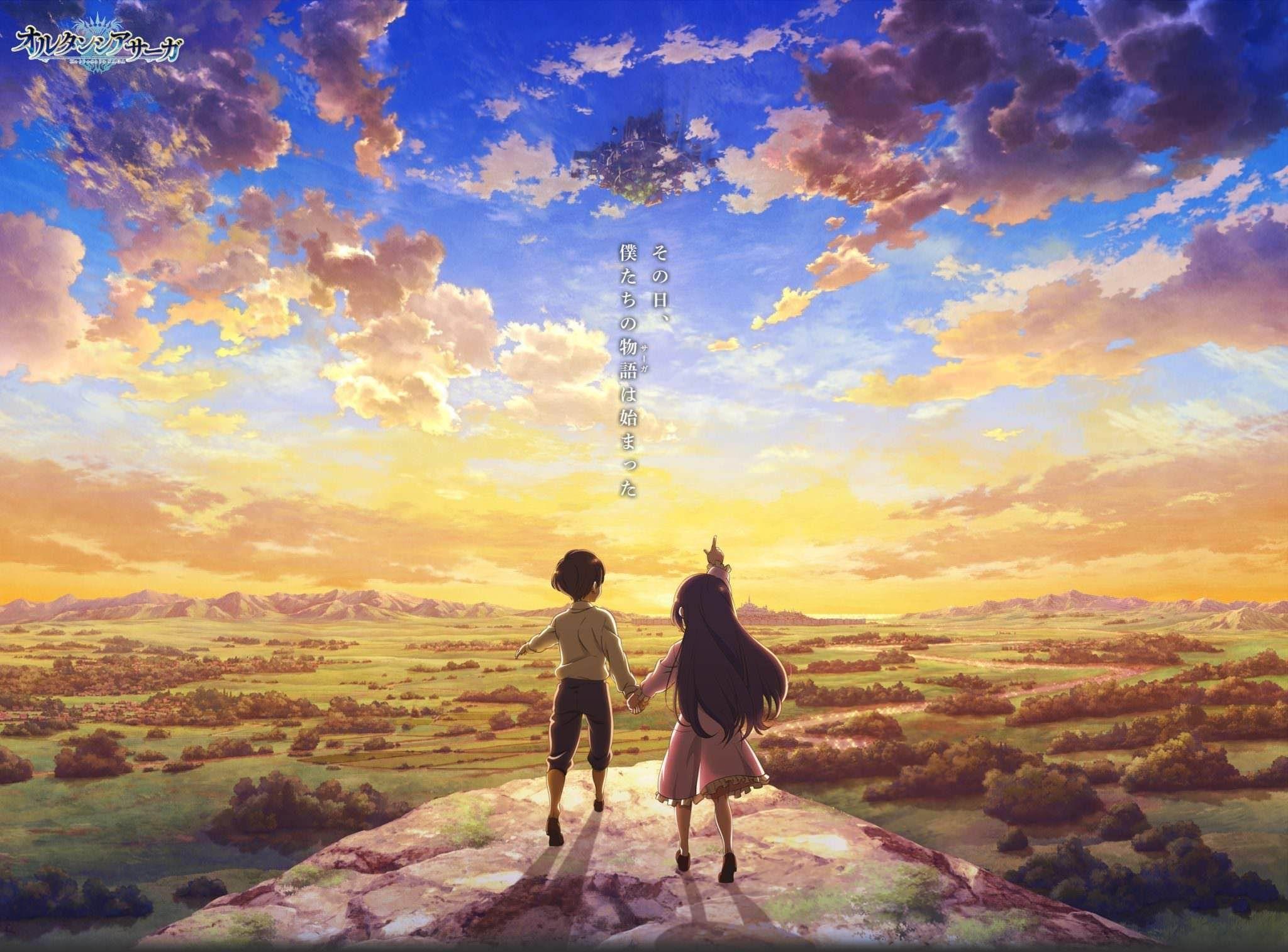 El juego para smartphones «Hortensia Saga» será adaptado al anime   Anime,  Saga, Rpg