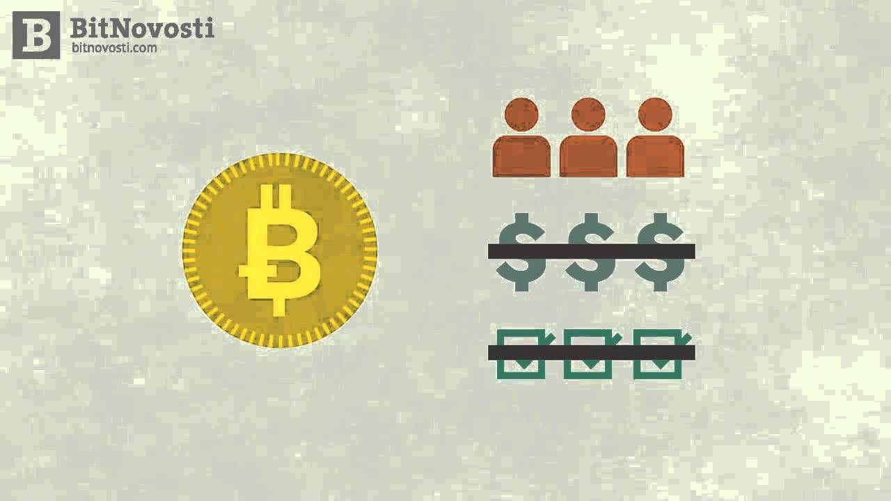 Что общего у биткойна и интернета 80х? | BitNovosti.com