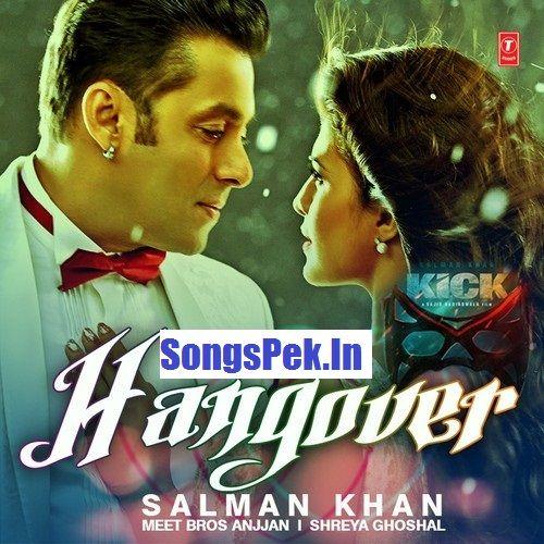 Sargam mp3 download pk songs