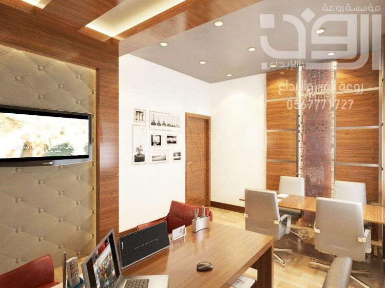 Pin By Rawaa Art On مكاتب Offices Home Decor Interior Home