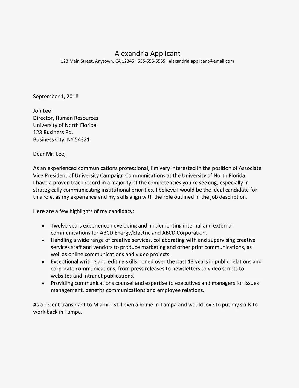 sample cover letters for higher education communications cv law internship pdf housekeeper job duties resume career change samples