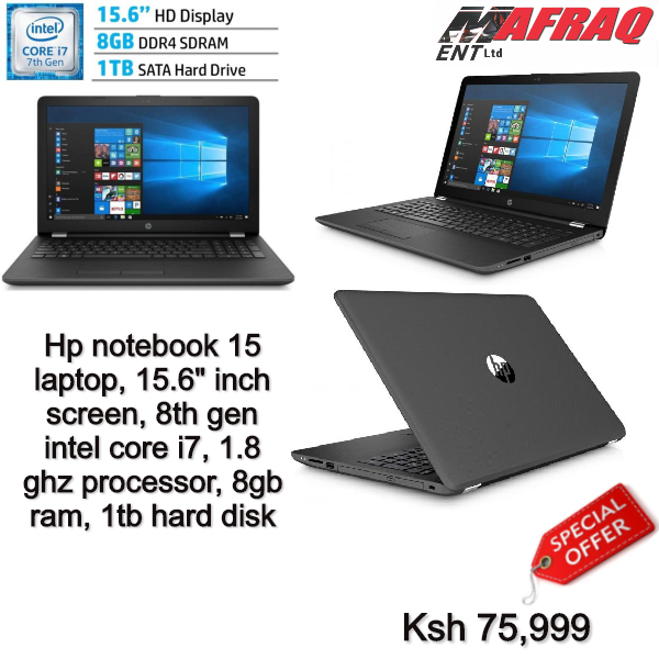 Hp Notebook 15 In 2020 Laptop Intel Core Hard Disk