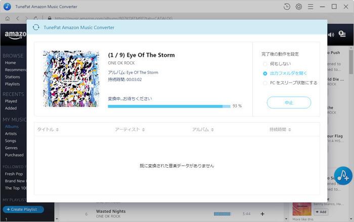 Mp3 ダウンロード Amazon music