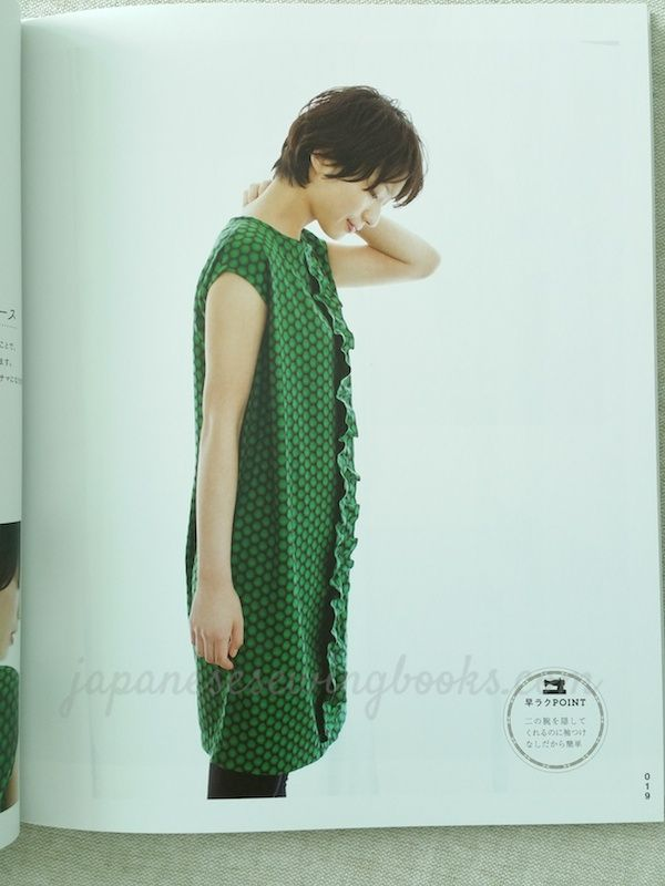 Book Review – Couturier Sewing Class | Japanese Sewing, Pattern ...